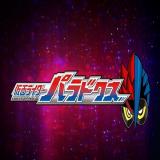 """Kamen Rider Ex-Aid """"Tricks"""": Kamen Rider Para-DX Televi-Kun Hyper Battle DVD"""