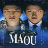Maou [J]