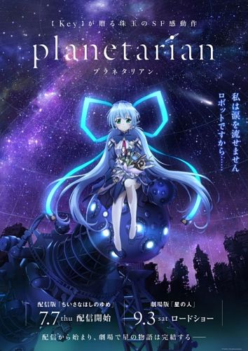 planetarian chiisana hoshi no yume streaming. Black Bedroom Furniture Sets. Home Design Ideas